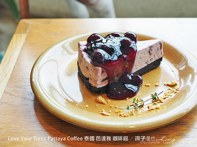 trees love coffee your 27 pattaya 咖啡館 泰國 芭達雅