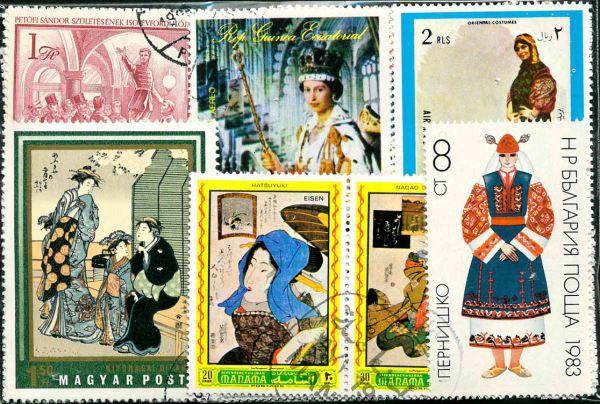 Známky folklór, kostýmy  100 ks rôznych