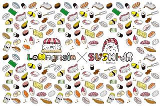 兼具視覺與味覺(?)的豐富壽司盛宴! Le Magasin 與千值練將聯手帶來多款「壽司拉 (SUSHI-L.A.)」軟膠怪獸限定新作!