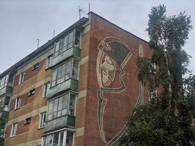 Gagarin en un bloque soviético de Milkovo en Kamchatka (Rusia)
