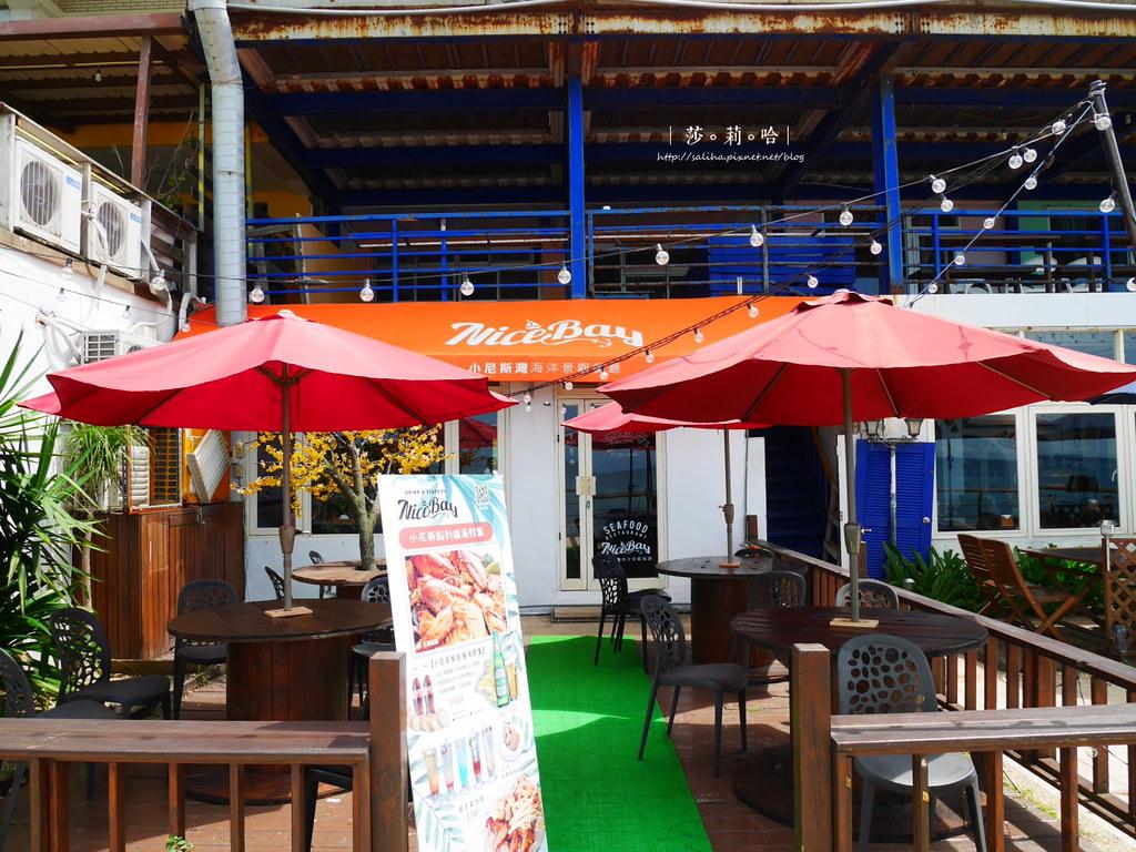 新北三芝淺水灣餐廳分享推薦海景咖啡 (5)