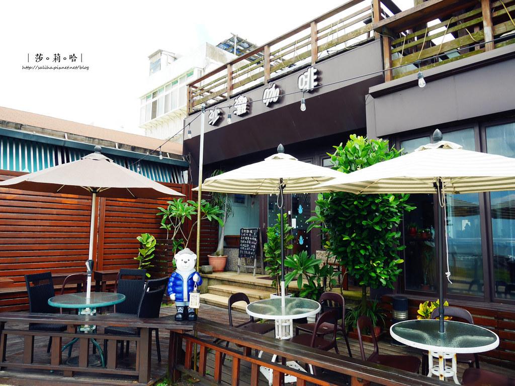 新北三芝淺水灣餐廳分享推薦海景咖啡 (3)