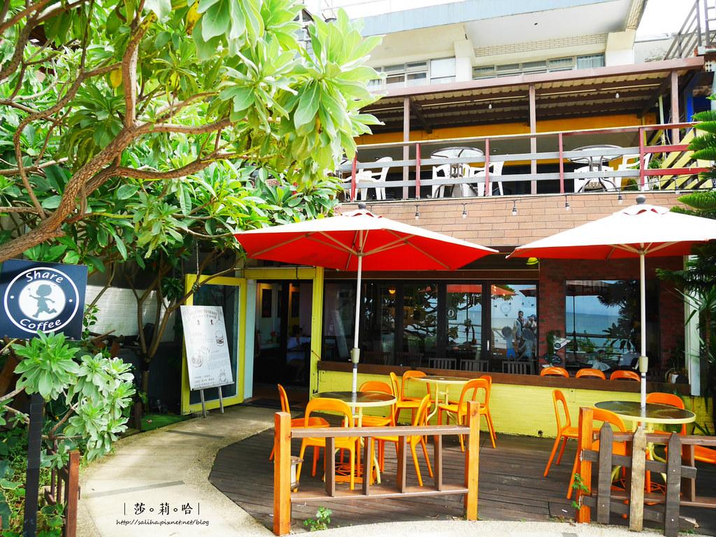 新北三芝淺水灣餐廳分享推薦海景咖啡 (4)