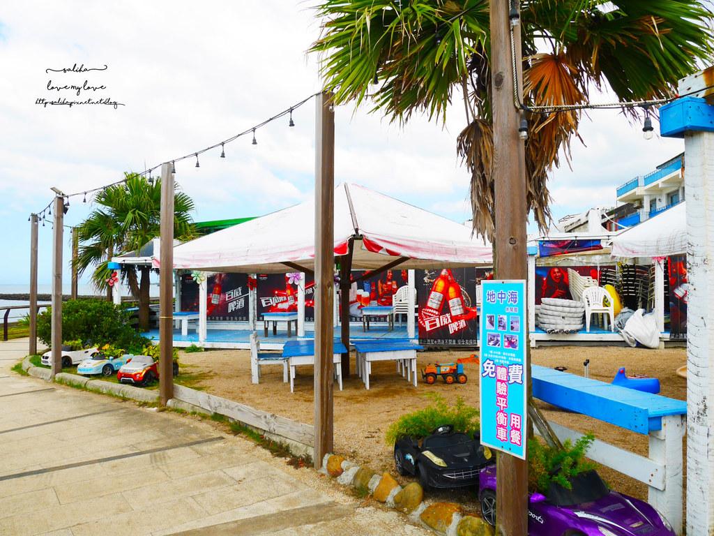 新北三芝一日遊海邊淺水灣餐廳分享推薦海景咖啡 (4)