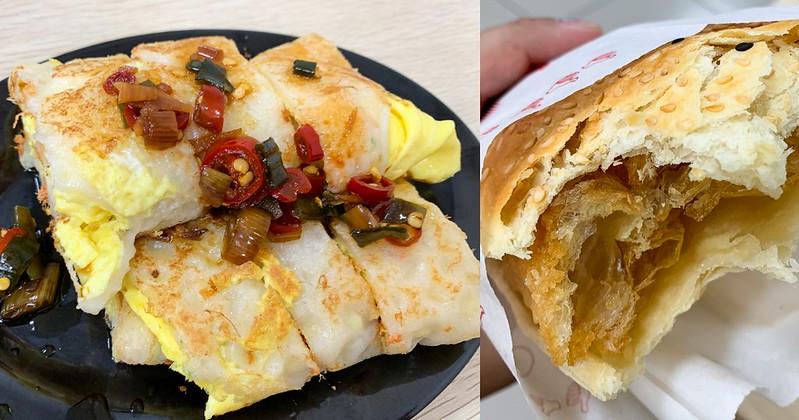 [美食] 台南 杏仁大叔 北區新開的中式早餐店!古早味手工蛋餅Q嫩微焦好吃!