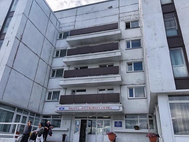 Hotel Petropavlovsk (Kamchatka)