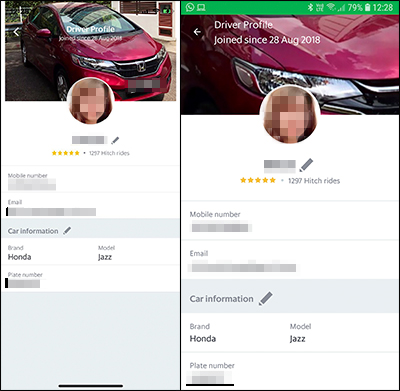 Two different tech4tea.com readers who sent in their screenshots were logged on to the same unknown driver's account.