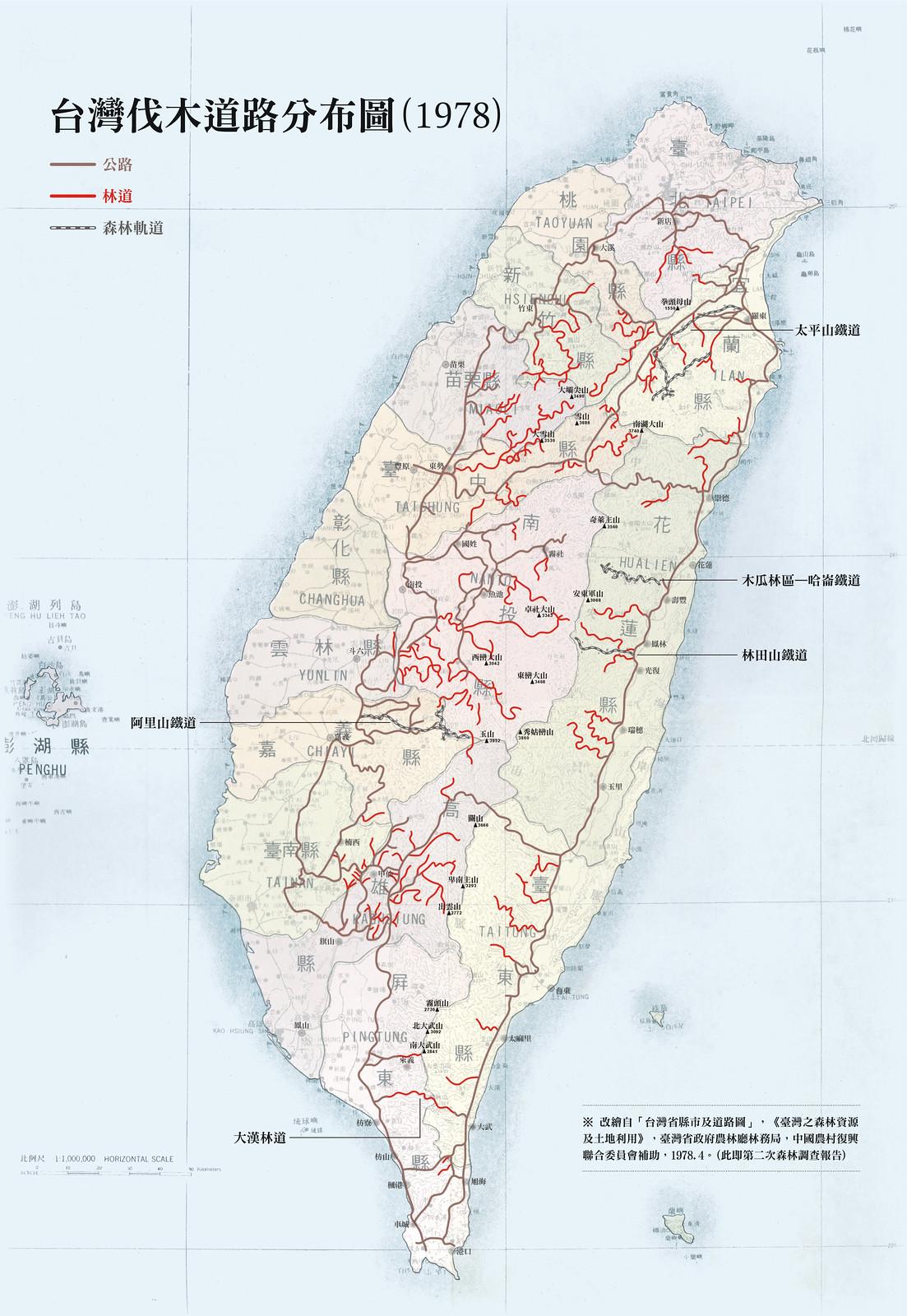 台灣伐木道路分布圖(1978),改繪自《台灣之森林資源及土地利用》所附「台灣省縣市及道路圖」。製圖:何俊彥 p.50