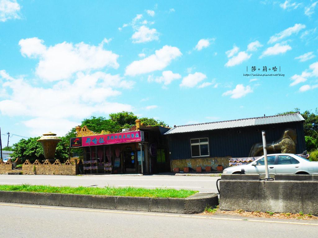新北三芝淺水灣餐廳分享推薦海景咖啡 (1)