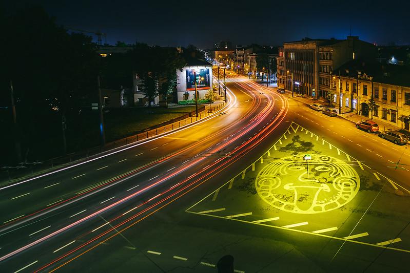 The George Maciunas square | Kaunas