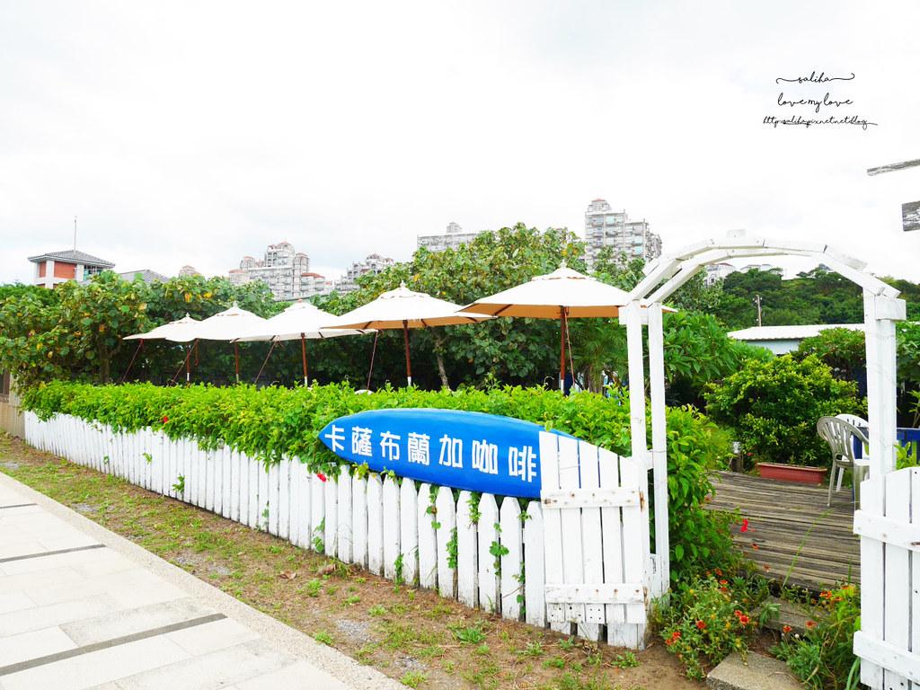 新北三芝一日遊海邊淺水灣餐廳分享推薦海景咖啡 (7)