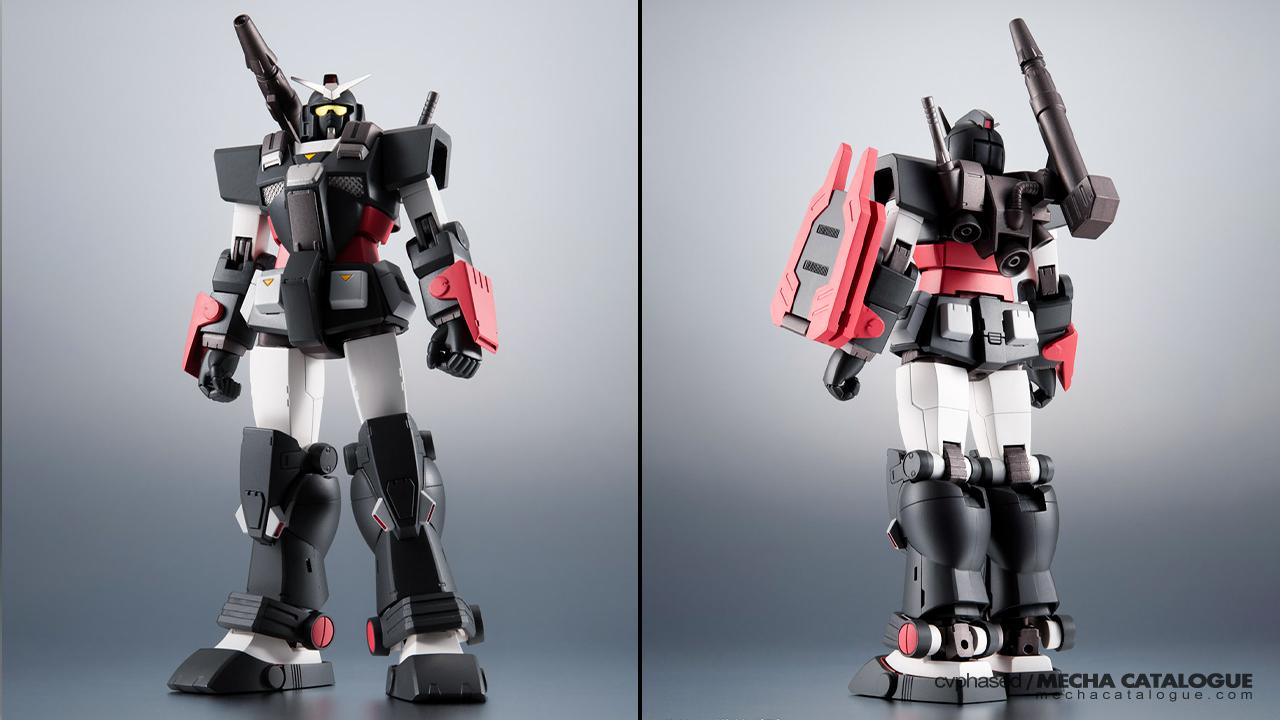 MS-X or MSD? THE ROBOT SPIRITS <Side MS> Heavy Gundam ver. A.N.I.M.E.
