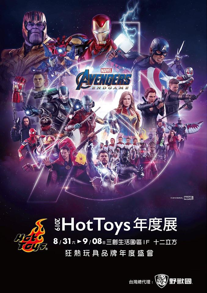 【圖多慎入】帶你搶先看!野獸國《2019 Hot Toys 年度展》展場完整報導