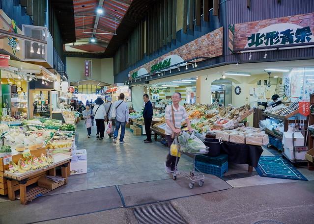 Mercado de Omicho.