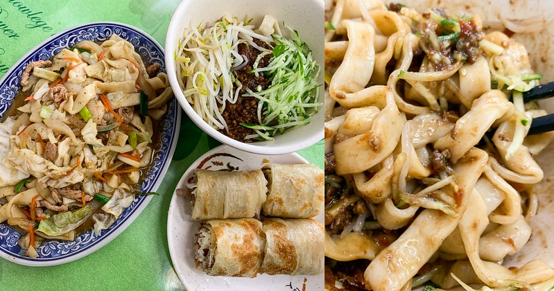 [美食] 台南 萬紅刀切麵