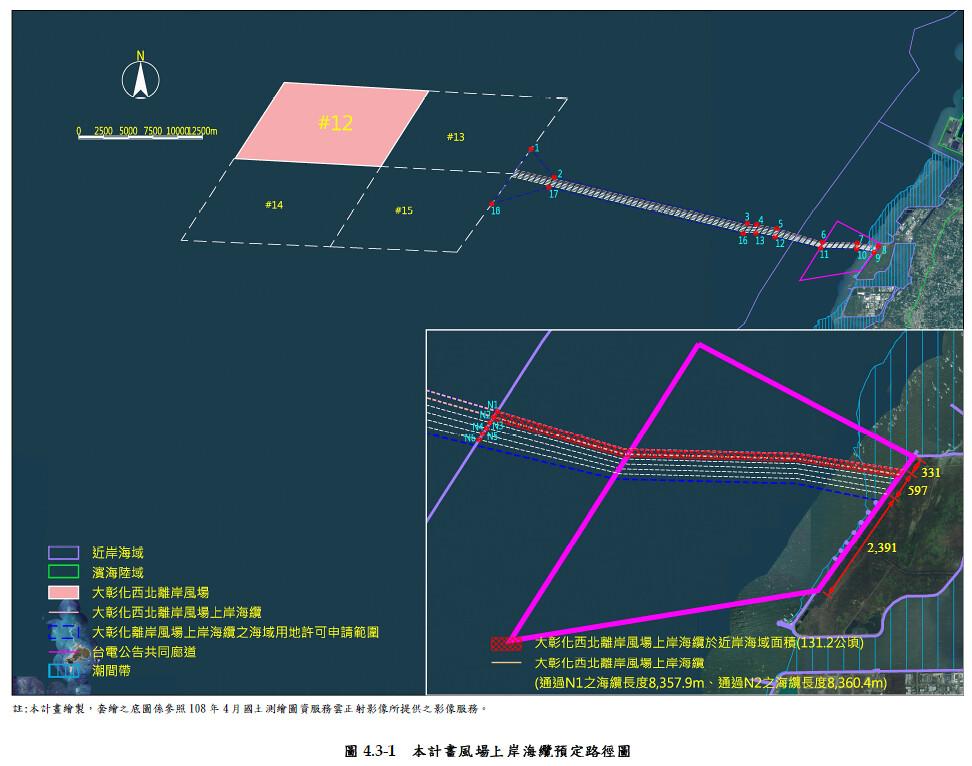 「大彰化西北離岸風力發電計畫」開發範圍位置圖