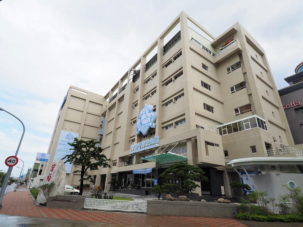 高雄前鎮宏裕行花枝丸館 (2)