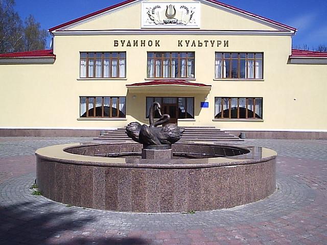 Клубівська публічна сільська бібліотека