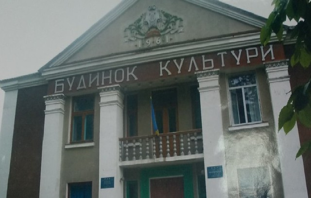Кунівська публічна сільська бібліотека