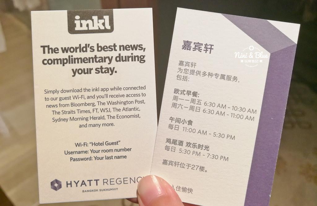 Hyatt regency 泰國曼谷nana站住宿飯店推薦30