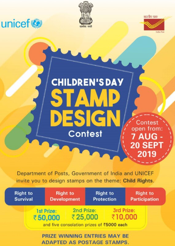 children day stamp design competition
