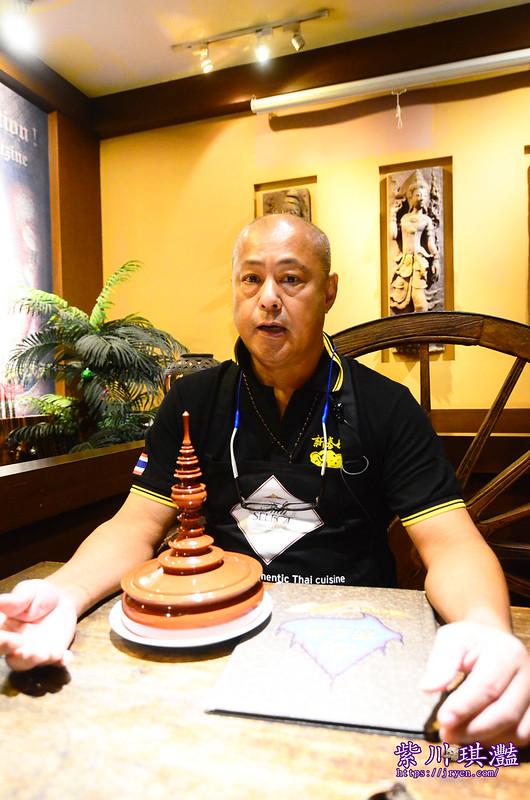 高雄泰式餐廳推薦-0002