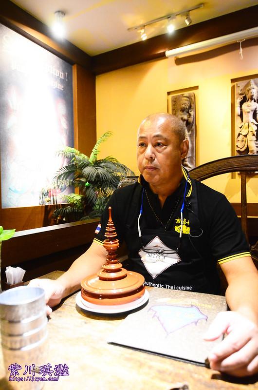 高雄泰式料理-0001