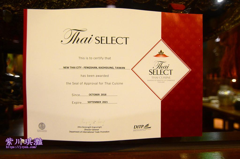 Thai select-0001