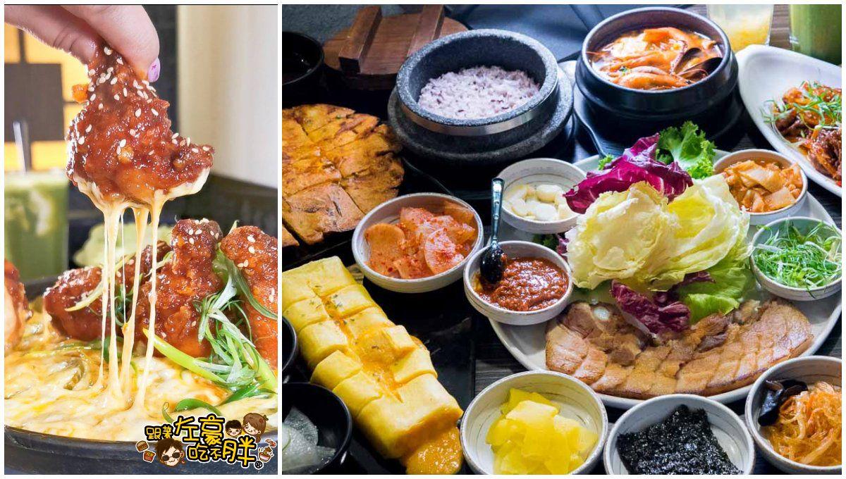 玉豆腐韓式家庭料理首頁圖