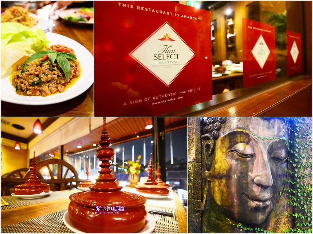 高雄泰國餐廳-0002