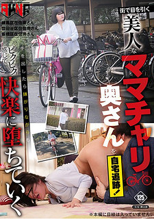 FSET-839 Keep Track Of A Beautiful Mommy Wife Who Is Eye-catching In The City At Home!If I Put Out My Hand, I Feel Liky While Disgusting And I Fall In Pleasure