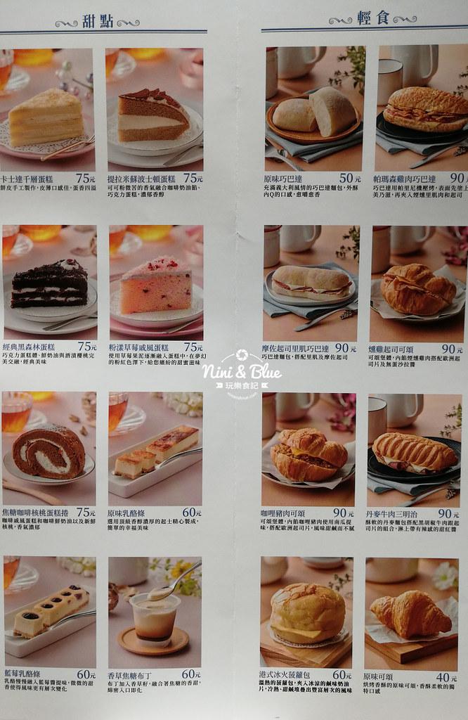 we swett 台中甜點 咖啡07