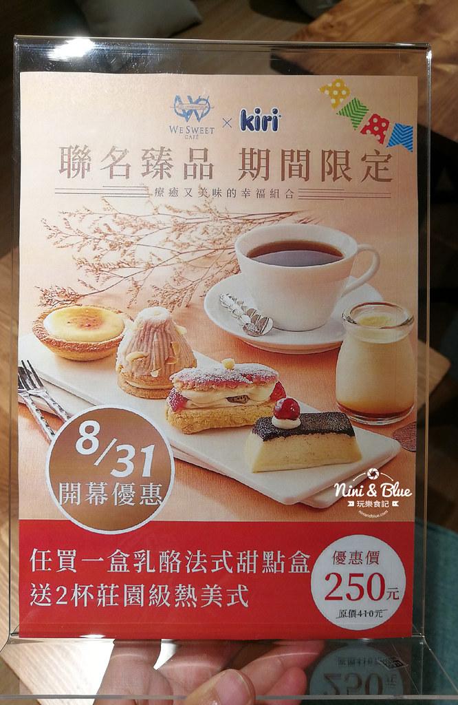 we swett 台中甜點 咖啡12