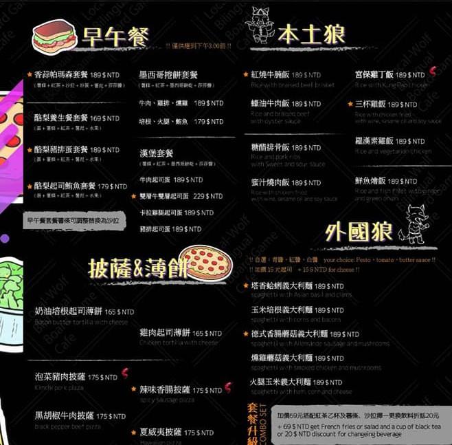 local_wf_menu_01