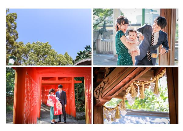 深川神社(愛知県瀬戸市)へお宮参り 夏
