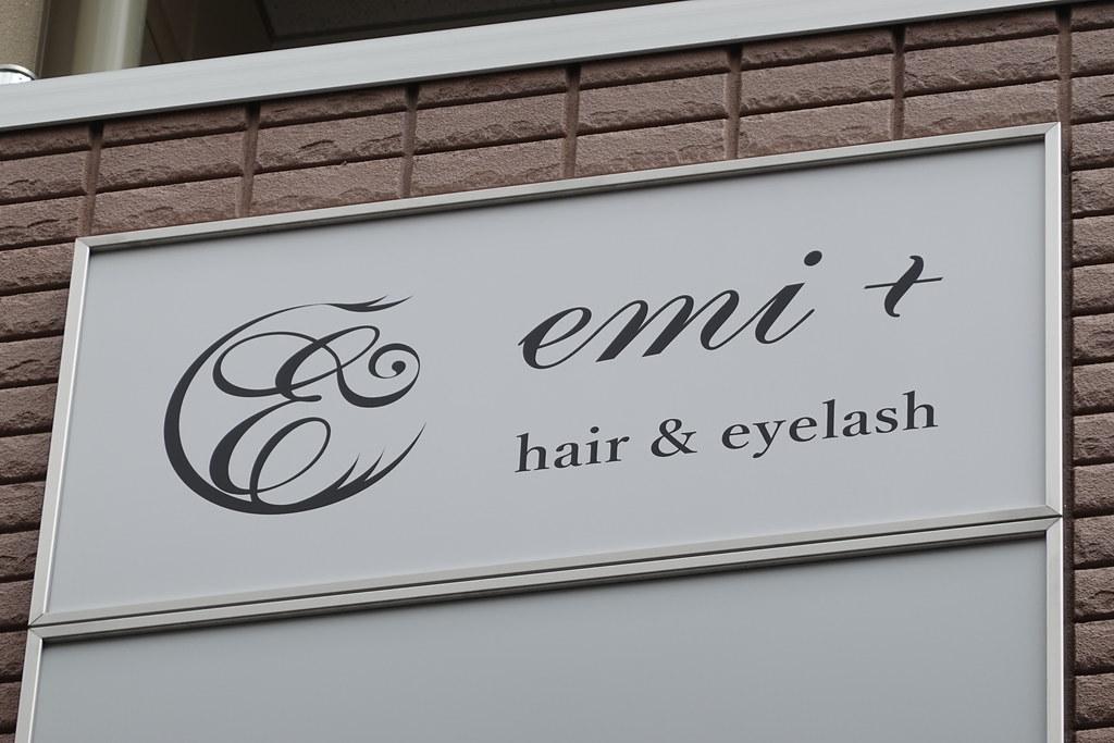 emi+(練馬)