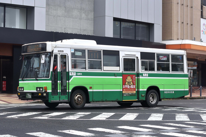 akitachuo_791