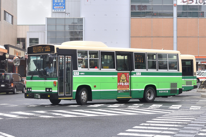 akitachuo_130