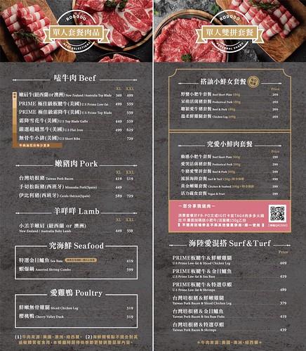 0903肉多多菜單_190828_0003