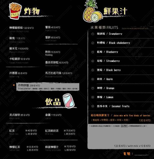 local_wf_menu_02
