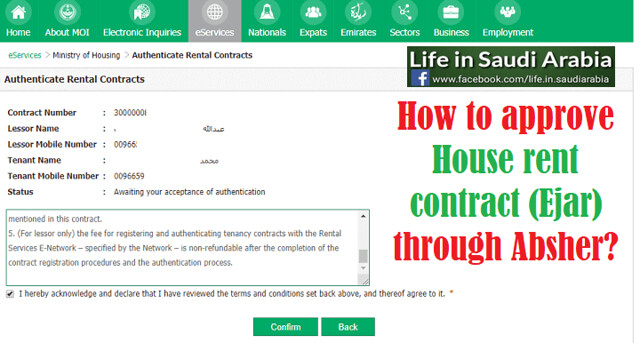 4674 Procedure to register House Rent Contract (Ijar) electronically in Saudi Arabia 06