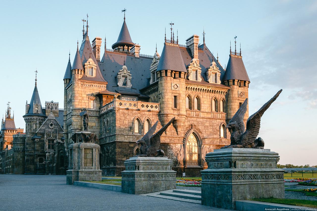 Замок «Гарибальди» в селе Хрящевка (Самарская область)