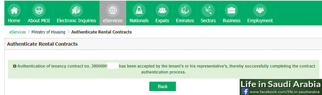 4674 Procedure to register House Rent Contract (Ijar) electronically in Saudi Arabia 07