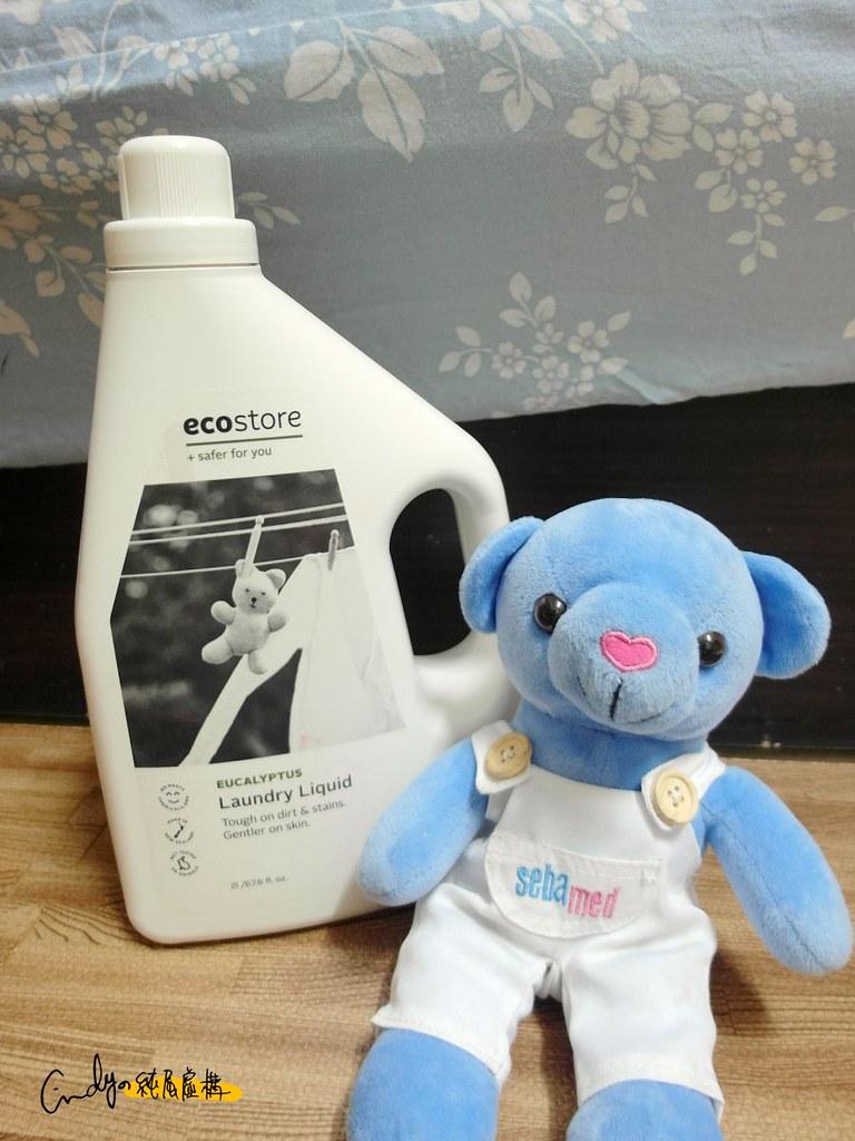 ecostore超濃縮環保洗衣精