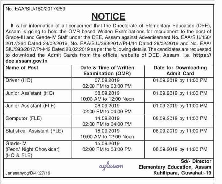 DEE Assam releases admit card download from dee.assam.gov.in, exam date notification