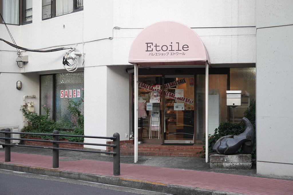 エトワール(桜台)