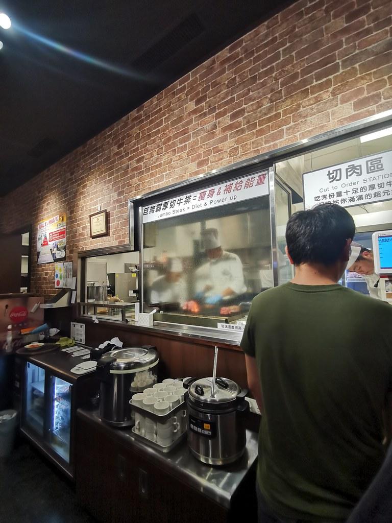 Ikinari Steak Taiwan (10)