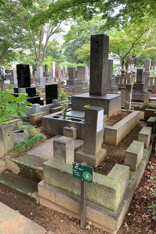 雑司が谷霊園泉鏡花の墓