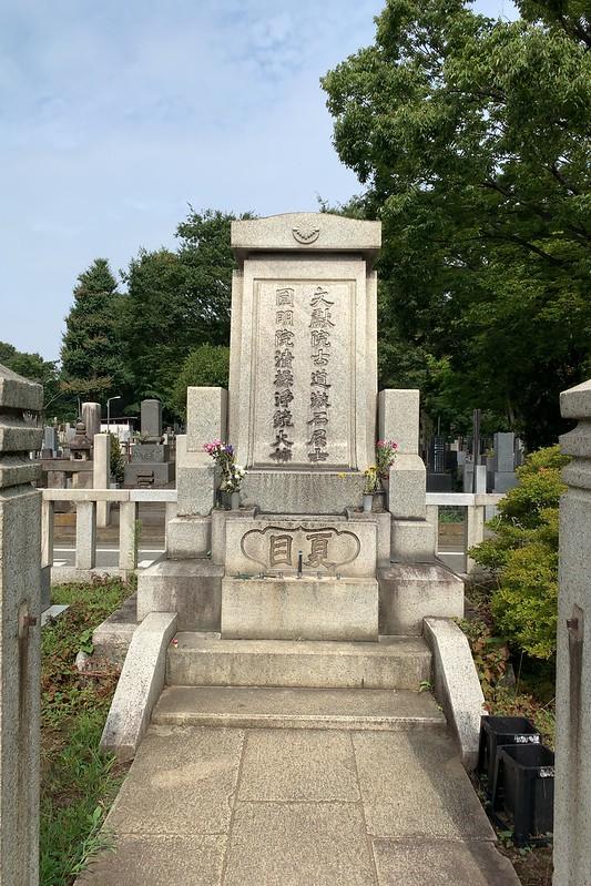 雑司が谷霊園夏目漱石の墓