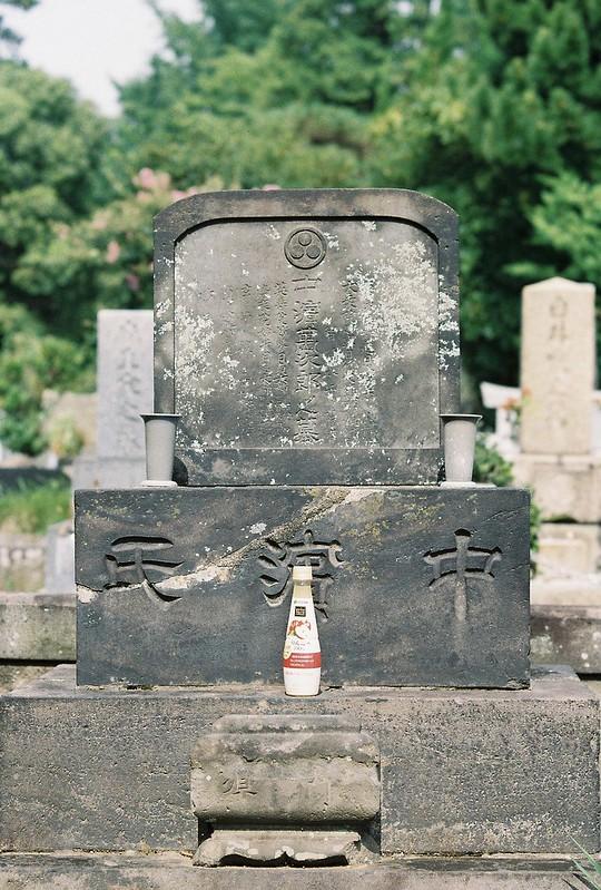 Rolleiflex2 8F+Rolleikin+Kodak Color Plus200雑司が谷霊園ジョン万次郎の墓